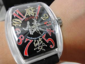 麻婆 時計